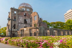 Atomic Bomb Dome in Hiroshima Royalty Free Stock Photography