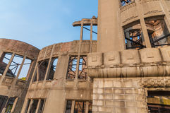 Atomic Bomb Dome in Hiroshima. Atomic Bomb Dome memorial building in Hiroshima,Japan Stock Image