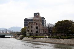 The Atomic Bomb Dome in Hiroshima, a part of Hiroshima Peace Memorial Park stock photos