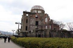 The Atomic Bomb Dome in Hiroshima, a part of Hiroshima Peace Memorial Park royalty free stock photos