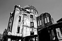 Atomic Bomb Dome, Hiroshima Peace Memorial. Japan Stock Image