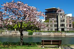 Atomic Bomb Dome, Hiroshima Peace Memorial. Japan Stock Photography