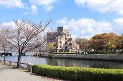 Atomic Bomb Dome, Hiroshima Peace Memorial, Japan. Atomic Bomb Dome Genbaku Dome Mae, Hiroshima Peace Memorial, Japan. Ruins of a building after an atomic bomb royalty free stock photos