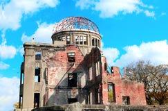 Atomic Bomb Dome, Hiroshima Peace Memorial, Japan. Atomic Bomb Dome Genbaku Dome Mae, Hiroshima Peace Memorial, Japan. Ruins of a building after an atomic bomb stock photo