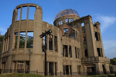 The Atomic bomb dome at Hiroshima Peace Memorial park stock images