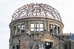 Atomic Bomb Dome in Hiroshima Peace Memorial Park, Japan. Hiroshima Peace Memorial, commonly called the Atomic Bomb Dome or Genbaku Dōmu in Hiroshima, Japan, is Royalty Free Stock Photos