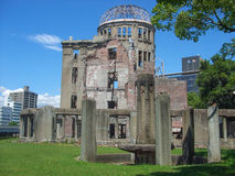 Atomic Bomb Dome in Hiroshima. Ruins of the Hiroshima Peace Memorial which celebrates the people killed in the atomic bombing of Hiroshima in 1945 Stock Image