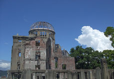 Atomic Bomb Dome in Hiroshima. Ruins of the Hiroshima Peace Memorial which celebrates the people killed in the atomic bombing of Hiroshima in 1945 Stock Photography