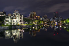 Atomic bomb dome at night in Hiroshima Royalty Free Stock Images