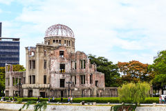 Japanese landmark. The atomic bomb dome is the nuclear memorial at Hiroshima, Japan Stock Image