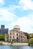 Japanese landmark. The atomic bomb dome is the nuclear memorial at Hiroshima, Japan Stock Photography