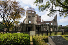 Atomic Bomb Dome Royalty Free Stock Photography