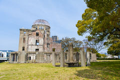 Atomic bomb in Japan. Atomic bomb and blue sky in Japan Royalty Free Stock Image