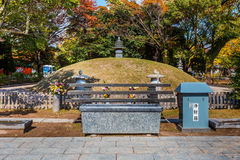 Atomic Bomb Memorial Mound Royalty Free Stock Images