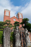 Atomic bombed christian statues in Urakami Cathedral. Atomic bombed christian statues in front of Urakami Cathedral in Nagasaki, Japan. Urakami Cathedral is one stock photo