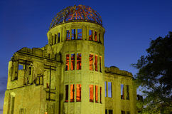 Atomic Dome. The Atomic Dome was the former Hiroshima Industrial Promotion Hall, destroyed by the first Atomic bomb in war on August 6, 1945 in Hiroshima, Japan Royalty Free Stock Image
