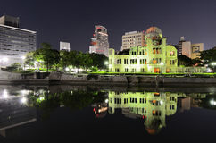 Atomic Dome. The Atomic Dome was the former Hiroshima Industrial Promotion Hall, destroyed by the first Atomic bomb used in war on August 6, 1945 in Hiroshima Stock Photography