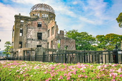 Atomic dome. Atomic bomb dome,Hiroshima Prefecture was the left from World war II in Hiroshima Japan Royalty Free Stock Photos