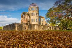 The Atomic Dome, ex Hiroshima Industrial Promotion Hall, destroy Stock Photos