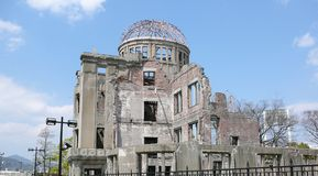 Atomic Dome in Hiroshima. Located almost exactly below the place where the first atomic bomb exploded, the atomic dome in Hiroshima is now a memorial for peace Stock Photo
