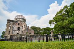 Atomic Dome Hiroshima. Atomic bomb explosion place and Atomic Dome in Hiroshima Japan Royalty Free Stock Images