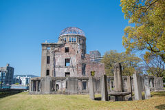 Atomic Dome. The Atomic Dome in Hiroshima, Japan Royalty Free Stock Photo