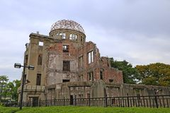 Atomic Dome in Hiroshima. Located almost exactly below the place where the first atomic bomb exploded, the atomic dome in Hiroshima is now a memorial for peace Royalty Free Stock Photography