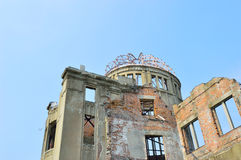 Atomic Dome in Hiroshima memorial Royalty Free Stock Photo