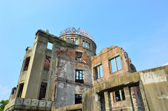 Atomic Dome in Hiroshima memorial Royalty Free Stock Images