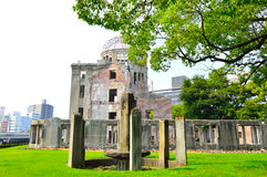 Atomic Dome in Hiroshima memorial Stock Image