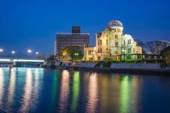 Atomic Dome memorial ruins in Hiroshima, Japan Royalty Free Stock Photos