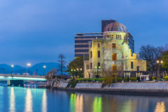 Atomic Dome memorial ruins in Hiroshima, Japan Stock Images