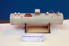 Atomic-ray tube Stock Photo