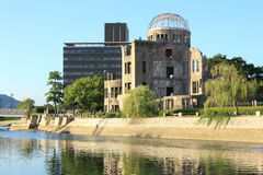 Atomicdome Hiroshima Royalty Free Stock Images