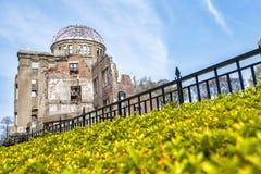 Atomowa bomba w Japonia Zdjęcie Royalty Free