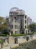Atomowa kopuła Zdjęcia Stock