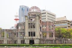 Atomowa kopuła pomnik atak nuklearny Zdjęcia Stock