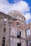 Atomowej bomby kopuła budynek był szturmowa atomową bombą w worl Zdjęcia Stock