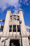 Atomowej bomby kopuła budynek był szturmowa atomową bombą w worl Fotografia Royalty Free