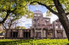 Atomowej bomby kopuła budynek był szturmowa atomową bombą w worl Fotografia Stock