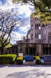 Atomowej bomby kopuła budynek był szturmowa atomową bombą w worl Zdjęcie Royalty Free