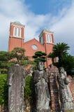 Atoom gebombardeerde christelijke standbeelden in Urakami-Kathedraal stock foto