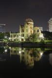 Atoom Koepel. Hiroshima, Japan. stock foto's