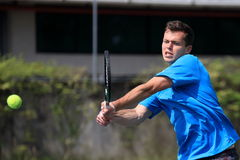 ATP Challenger II Royalty Free Stock Photos