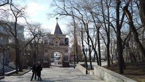 A atração da cidade é o arco do Tsarevich filme