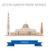 Atração lisa do vetor de Sultan Qaboos Grand Mosque Muscat Omã ilustração stock