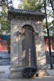 Atração turística famosa do ` s de Henan, China, Shaolin Temple, Songshan Imagem de Stock Royalty Free