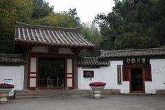 Atração turística famosa do ` s de Henan, Luoyang, China Imagem de Stock