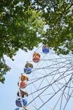 Atracción en parque Fotografía de archivo