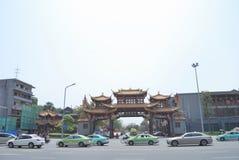 Atracciones de Chengdu, China Imagen de archivo